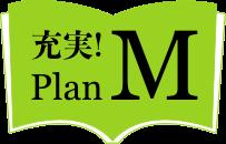 PlanM